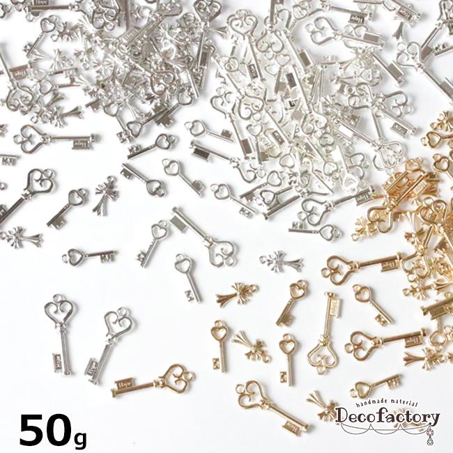 50g 【チャーム】ハートのカギとクロスチャーム ミックスアソートセット(全3色)