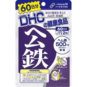DHC サプリメント ヘム鉄 60日分 ( 120粒 )
