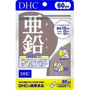 DHC サプリメント亜鉛 60日分 ( 60粒 )