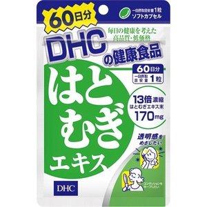 DHC サプリメント はとむぎエキス60日 ( 60粒)