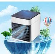 クーラー ミニエアコンファン 扇風機 冷風機 卓上冷風機 冷風扇 ポータブルエアコン