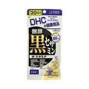 DHC サプリメント  発酵黒セサミン+スタミナ 20日分 ( 120粒 )