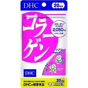 DHC サプリメント コラーゲン 20日 ( 120粒 )