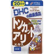 DHC サプリメント トンカットアリエキス 20日20粒