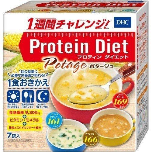 DHC サプリメント プロティンダイエット ポタージュ 7袋