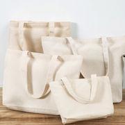 2020新作 エコバッグ 無地 大きいサイズ   トートバッグ   ショルダーバッグ 綿 リネン 布