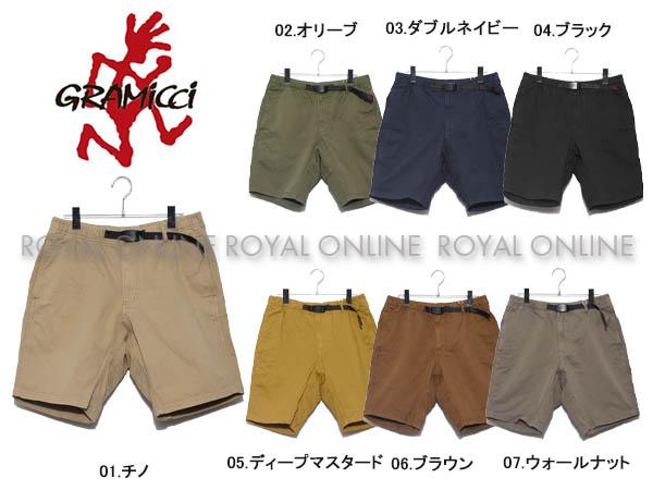 S) 【グラミチ】ニューナローショートパンツ 1245-NOJ ショートパンツ 全7色 メンズ