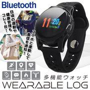 スマホ連動多機能腕時計/血圧計/歩数計/歩行距離/消費カロリー/心拍数測定/ウェアラブルログ