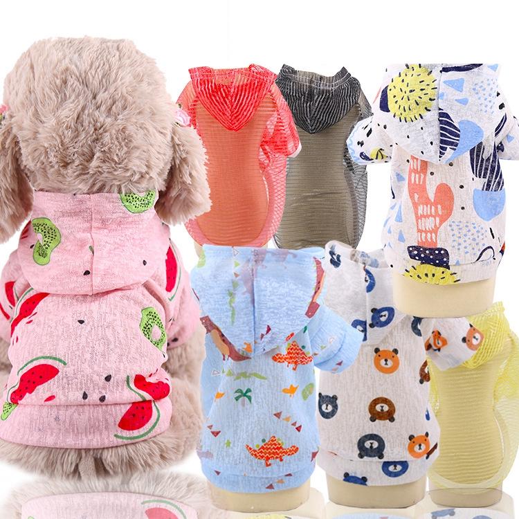 ドッグウェア  犬服 猫服 犬用ウェア  ペット用品  ペット服  夏用 日焼け防止  UV  涼しい