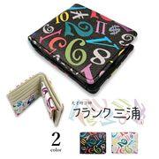 【全2色】Frank Miura フランク三浦 二つ折り財布 ショートウォレット 合皮