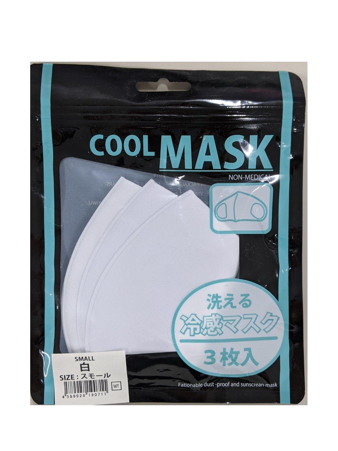 と マスク は 用 医療 非
