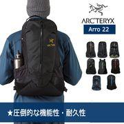 アークテリクス【Arc'teryx】 ARRO 22 BACKPACK アロー 22 バックパック 22L 通勤 通学 バックパック
