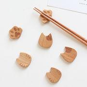 猫の手箸置き 木 肉球 かわいい 癒し 3種類
