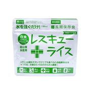 レスキューライス (保存食) 各種(各100個単位)【直送品】