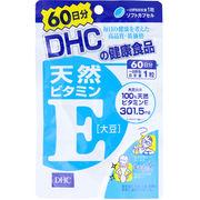 ※[8月24日まで特価]DHC 天然ビタミンE(大豆) 60日分 60粒入