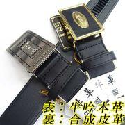 日本製 紳士 ビジネスベルト 35mm キーリットセブン 牛吟本革 スムース オートロック
