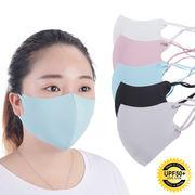 子供&大人マスク コットン マスク 立体マスク 接触冷感 冷感マスク 洗える 繰り返し使える 飛沫防止