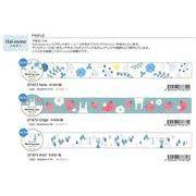 【Papier Platz】デザイナーズ マスキングテープ Hal-mono(ハルモノ) 3種 2020_7_30発売