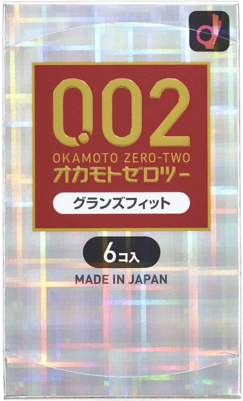オカモト ゼロツー(0.02)グランズフィット 6個入