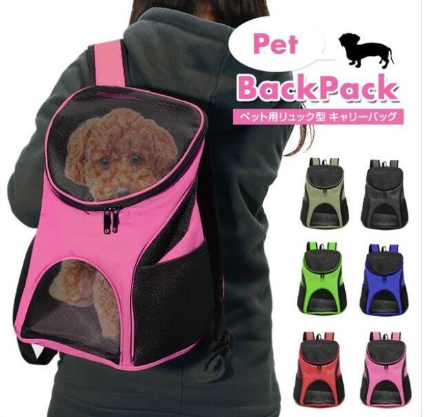 ペットキャリーバッグ 小型犬 ショルダーバッグ 犬 キャリーケース 猫 ペット 折りたたみ 肩掛け