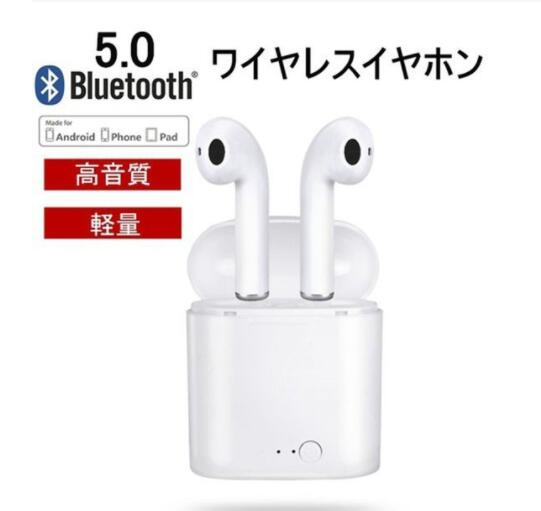 ブルートゥースイヤホン5.0 左右耳通用 ワイヤレスイヤホン Bluetooth 5.0耳掛け型最高音質  片耳