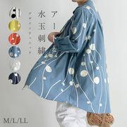 コットン100%・羽織にもなる、アートな水玉チュニックシャツ