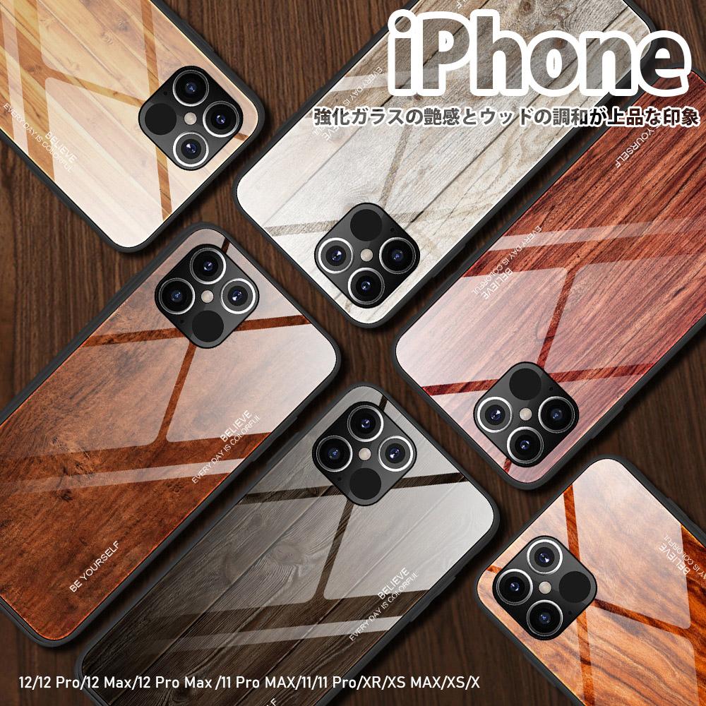 【iPhone新機種対応】iPhone 12 11 pro アイフォン iphoneケース 強化ガラス TPU