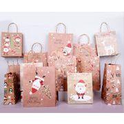 新作/クリスマス風/包装資材/ 可愛い紙袋/小物入れ/クラフト紙/ハトロン紙の袋