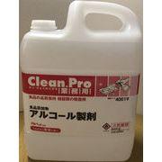 【在庫あり】サラヤ アルペットHS 5L アルコール濃度74% 除菌液