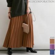 【2020秋冬新作♪】ビンテージサテン ランダムプリーツ スカート