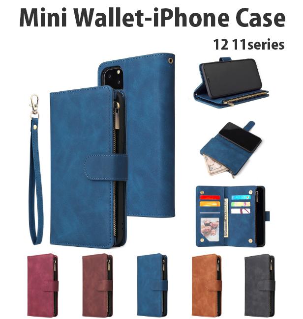 【iPhone新機種対応】iPhone 12 11 pro アイフォン iphoneケース ベーシック TPU PU ミニ財布 コイン
