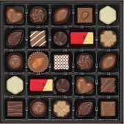 (2020 お歳暮 限定)メリーチョコレート ファンシーチョコレート FC-I