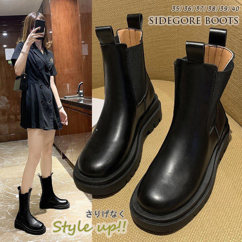 2020秋冬新作 レディース 靴 サイドゴアブーツ boots ローヒール 通勤通学 ブーツ