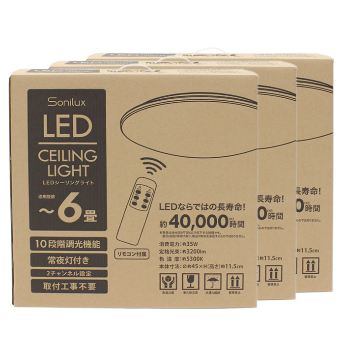 Sonilux LEDシーリングライト 6畳用  HLCL-001