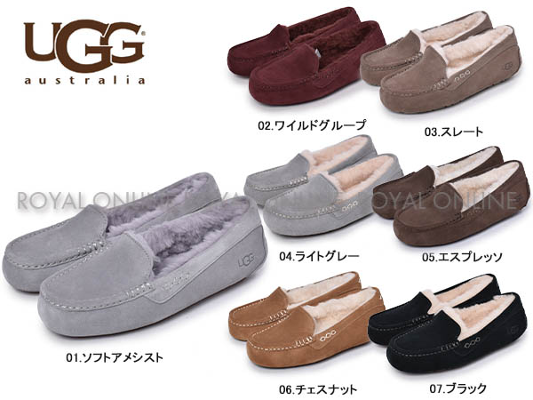 S) 【アグ】アンスレー 1106878 モカシン 全7色 レディース