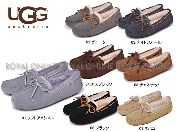 S) 【アグ】ダコタ 1107949 モカシン 全7色 レディース