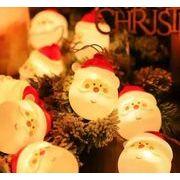 クリスマス LEDライト イルミネーションライト サンタさん 飾り付け クリスマスライト