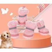 【秋冬新作】ペット用品★犬雑貨★犬の靴★ペットシューズ★猫の靴★ペット雑貨★犬靴
