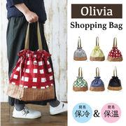 ショッピングバッグ Olivia トート/肩掛け【エコバッグ】【ライフ】