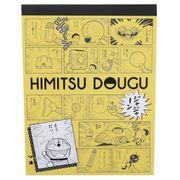 【メモ帳】ドラえもん ダイカットポップアップメモ HIMITSU DOUGU