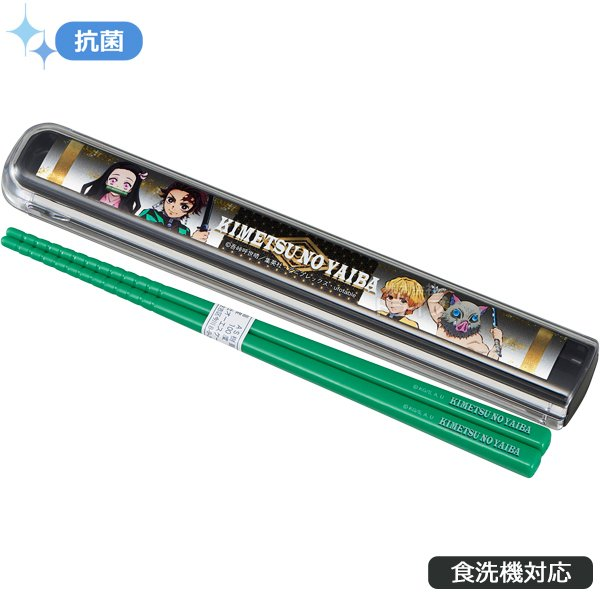 【即納】鬼滅の刃 引フタ箸箱セット