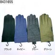 【手袋】【紳士用】紳士撥水加工付・スマホ対応・スマートな手袋