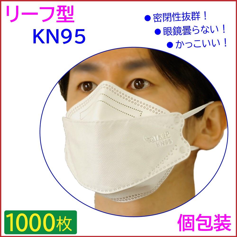 (予約販売:11/25入荷予定) ★1600枚入り★KN95 高性能 5層構造マスク 『TENKAPAS』 レギュラー 使い捨て