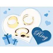 リング台指輪 指輪 グルー台座 基礎金具 ハンドメイド指輪パーツ 10円より
