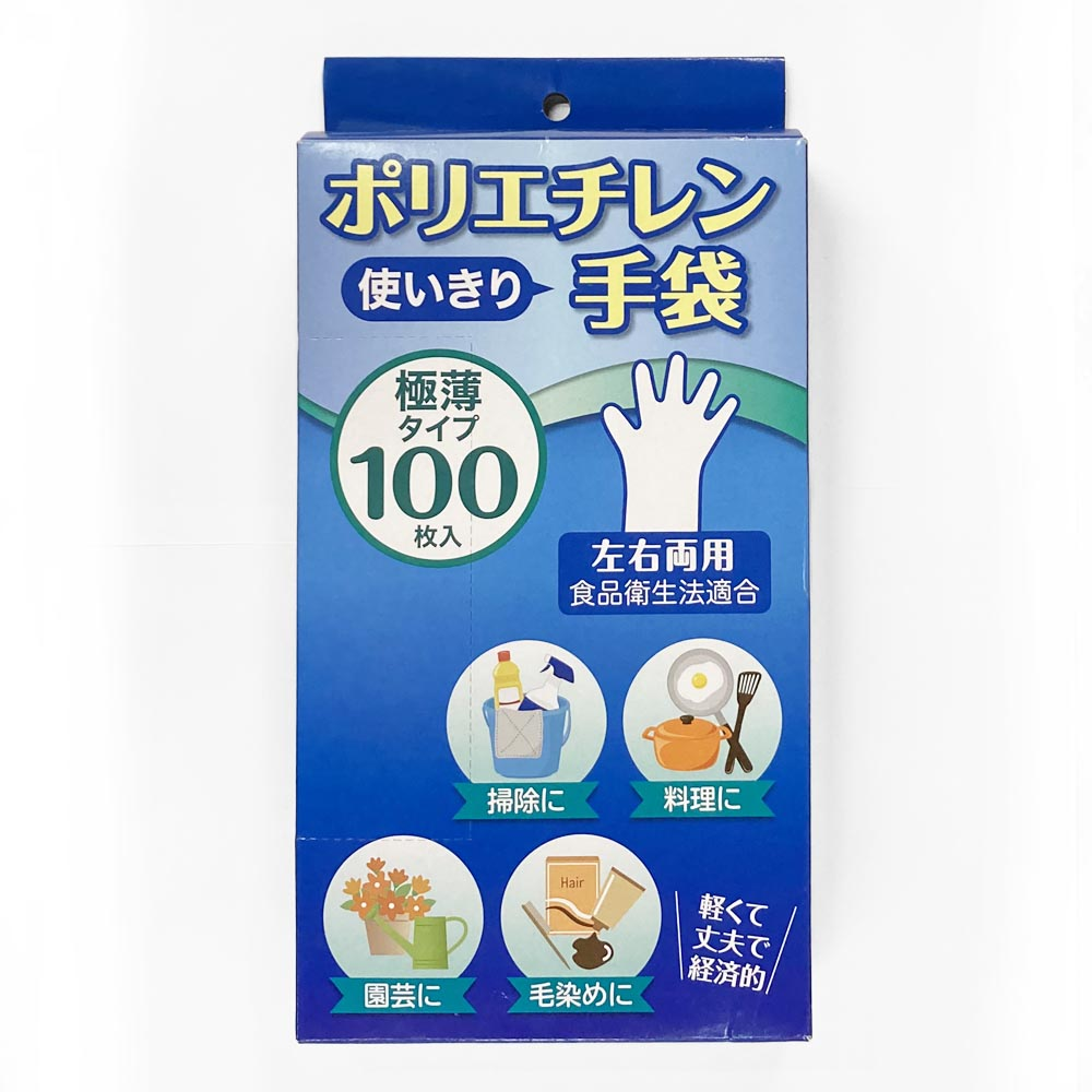 食品衛生法適合品 極薄 半透明 ポリエチレン手袋 100枚入り フリーサイズ