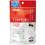 ★アウトレット★ オリヒロ アスタキサンチンQ10