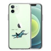 iPhone12mini 側面ソフト 背面ハード ハイブリッド クリア ケース 航空自衛隊 JASDF F-2A 戦闘機