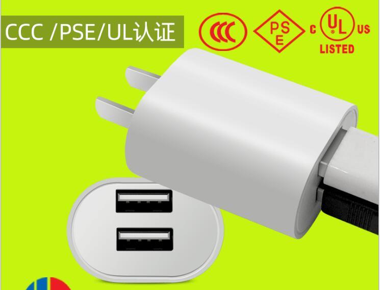 充電器 USB 高速充電器ACアダプター スマホ などに各種対応  PSE認証