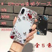 iPhone12 きらきら iphoneXS MAX 6 7 ケース ストーン デコケース iPhone11 Pro Max
