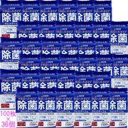 清潔習慣 アルコールタイプ 除菌ウェットティシュ 詰替用 100枚×36個セット